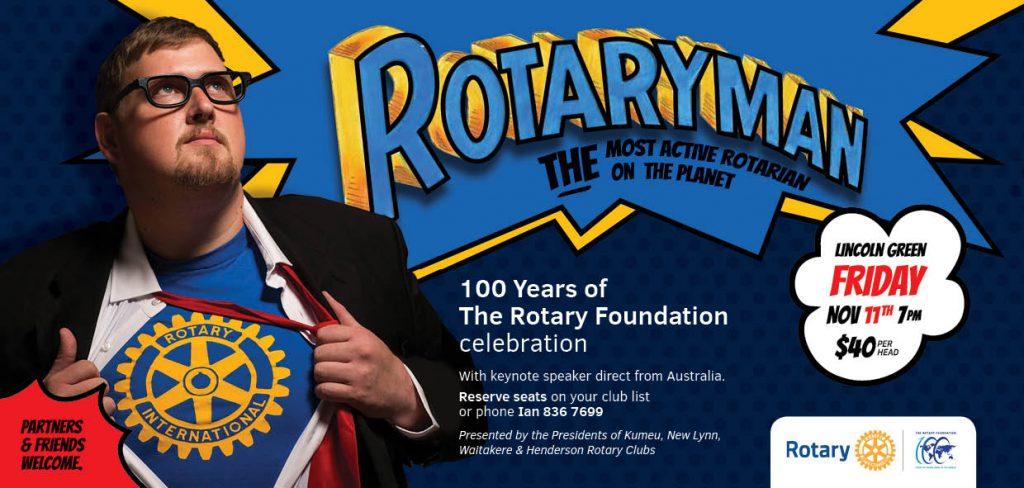 003-rotaryman-ticket-forweb